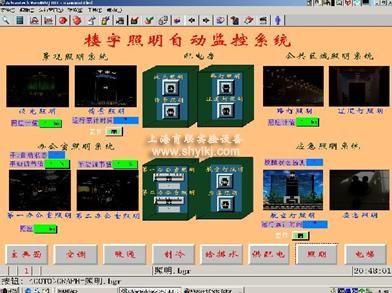 SHYL-LYL4型楼宇照明监控系统实验实训装置