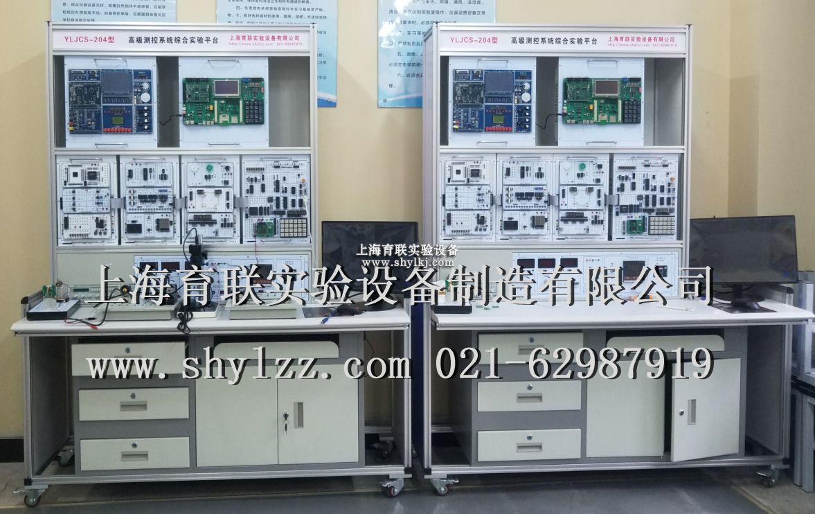 测控系统、传感器综合实验平台,测控实验仪